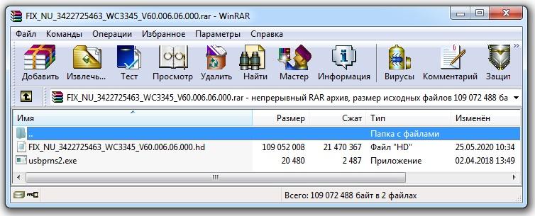 sabit yazılım xerox wc 3345